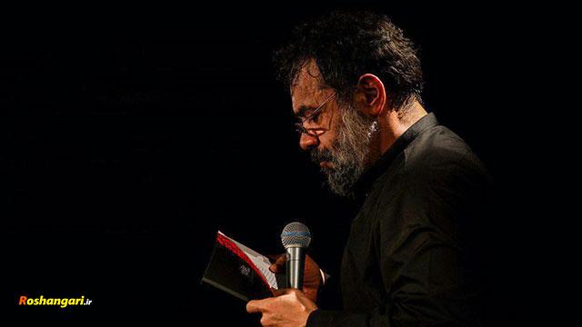 حاج محمود کریمی | کنارحرم پیغمبر زمین خاک
