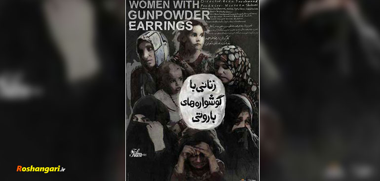 تصاویری دیده نشده از زنان داعشی