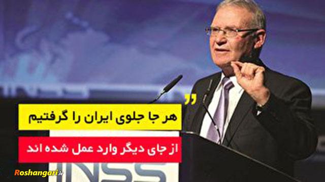 ایران یک معما است!