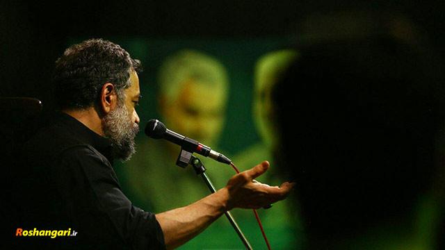 حاج محمود کریمی | من بمیرم