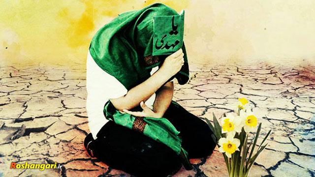 خواب جالب یک کارگر درمورد #امام_زمان_عج