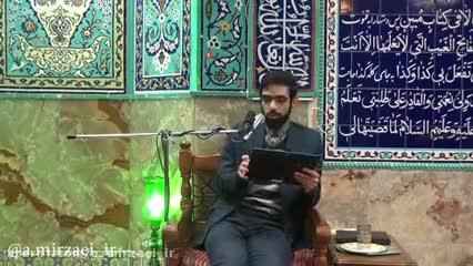 امر به معروف _استاد امیر حسین میرزایی