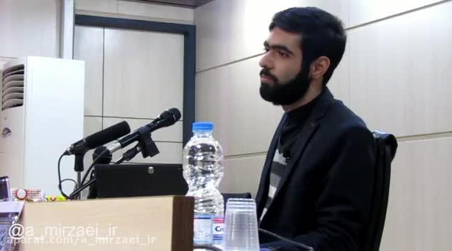 استاد میرزایی - شهید مدافع حرمی که با امام زمان صحبت می کرد