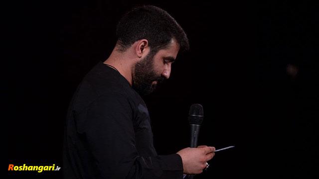 کربلایی حسین طاهری | سردار سلام سرباز علمدار سلام