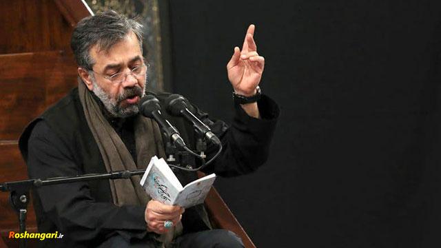 حاج محمود کریمی | عاشق راه وصلو میدونه (صوتی)