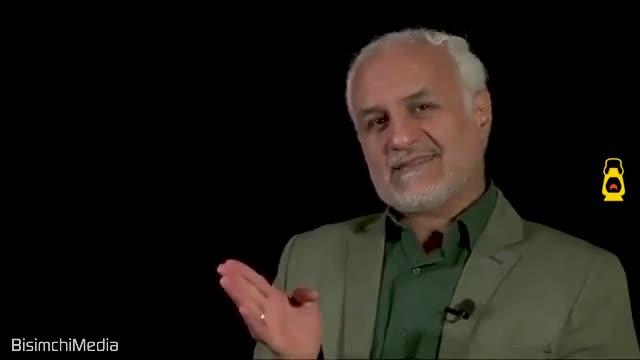 حسن عباسی از زیباکلام و سروش میگوید