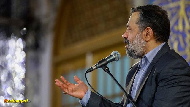 حاج محمود کریمی | خونه ی علی آیینه بندونه