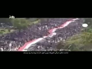 نقش موساد و CIA در آشوب های سوریه