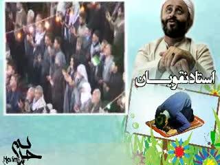 نماز / حجت الاسلام نقویان
