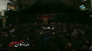 خلج - شب چهارم محرم - روضه - 91