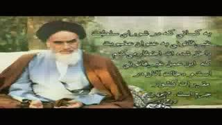 جمهوري اسلامي؛ الگويي شايسته در ميان نظامهاي سياسي