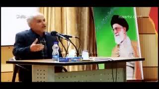 درآمدی بر دکترین اقتصادی - دکتر حسن عباسی - بخش دوم