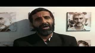 حاج حسین یکتا - پیر میکده جهادیان