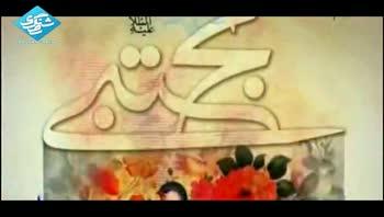 ولادت امام حسن مجتبی - سعید رفیعی - حسن مكرر