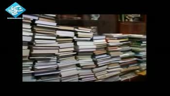 اهدا کتابهاي دانشمند تاجيک به ايران