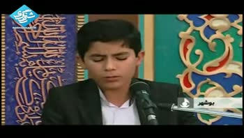 سید طه حسینی نخبه قرآنی کشور