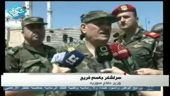موفقيت هاي ارتش سوريه