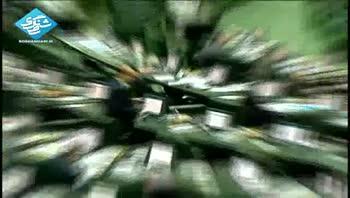 مجلس؛ لایجه مبارزه با قاچاق کالا وارز