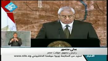 شکست گفتگوها براي حل بحران مصر