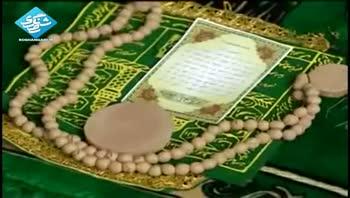نماز عيد سعيد فطر، به امامت مقام معظم رهبري در دانشگاه تهران