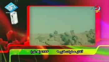 آغاز عملیات فتح 9