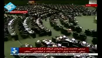سخنرانی رسایی مخالف وزیر پیشنهادی فرهنگ و ارشاد اسلامی