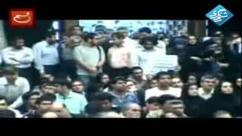 جعفر توفیقی در تحصن سال 88 مسجد دانشگاه تهران