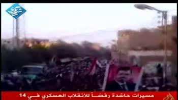 ارتش و نیروهای پلیس مصر در خیابان های مختلف قاهره
