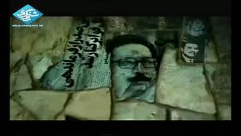 مستند رویای سیاه - قسمت هفتم