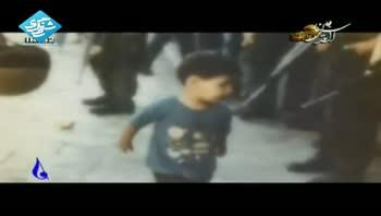 نماهنگ فرزند تنهای فلسطین