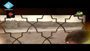 "نماهنگ عربی ""زیارت امام صادق علیه السلام"""