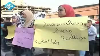 مصر؛ مخالفت با آزادي مبارک