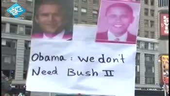 اعتراضات جهاني به جنگ افروزي غرب