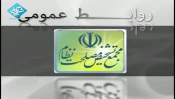 سناریوی صوت منتسب به هاشمی رفسنجانی !