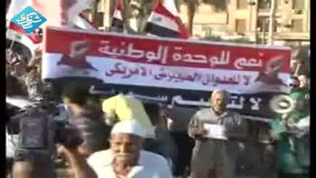 مخالفت مصریها با تهدیدات آمریکا علیه سوریه
