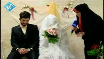 ازدواج ساده
