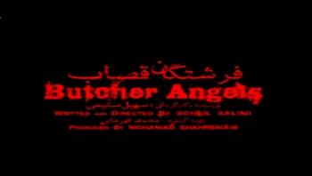 فرشتگان قصاب - Butcher Angels