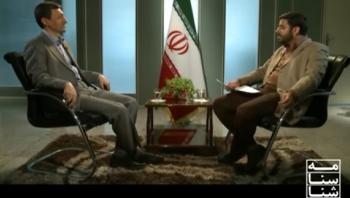 وزیر نیروی احمدی نژاد در برنامه شناسنامه