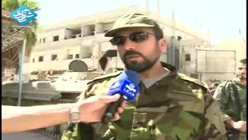 آزادسازی منطقه ی شبعا در غوطه شرقی ریف دمشق