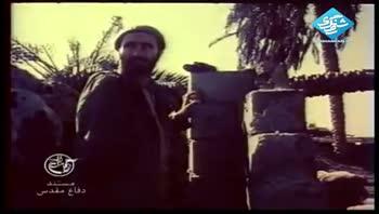 روایت فتح - مستند غواصان