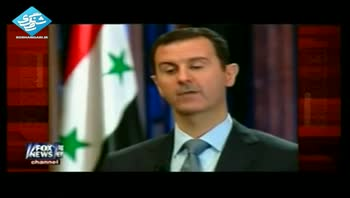 اعلام آمادگی بشار اسد برای توافق نامه ی پیشنهادی روسیه
