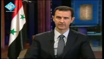 آخرین مواضع سوریه در مصاحبه بشار با شبکه ی چینی