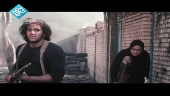 نماهنگ زیبا با صحنه های فیلم روز سوم