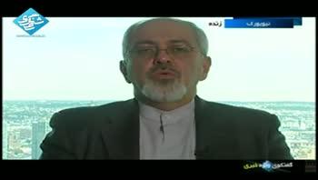 ايران و 1+5 در آستانه مذاکرات