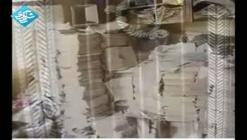 دفتر حزب آزادی و عدالت در مصر بسته شد