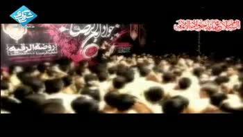 شهادت امام جواد الائمه - هلالی - امشب دخیل پنجره فولاد می شوم