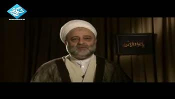 شهادت امام جواد الائمه - فرحزاد - بیان نورانی امام جواد (ع)