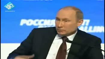 پوتین: حل بحران سوریه در مسیر درستی است