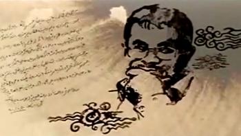 نورالدین پسر ایران - قسمت چهارم
