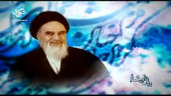 دلیل پیروزی سربازان خمینی (ره)